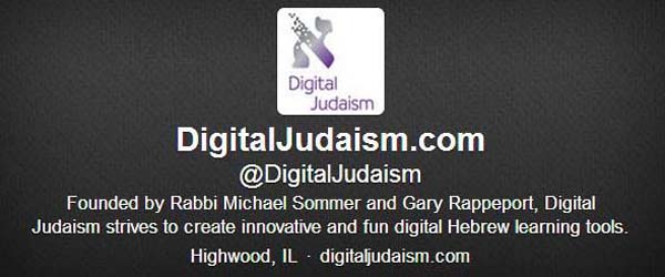 DigitalJudaism
